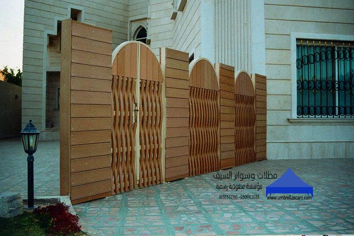 السواتر الخشبية