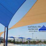 مظلات عصرية – أفضل أنواع مظلات عصرية مقدمة من  مؤسسة السيف