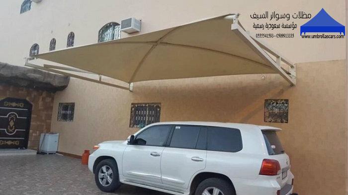 مظلات PVC