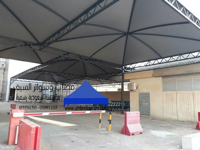 مـظلات مساجد