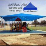 أجود أنواع مـظلات الحدائق من مؤسسة مـظلات وسـواتر السيف