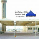 مظلات المساجد – تغطية ساحات الجوامع بإحترافية تامة