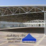 مظلات حديدية بجودة وخامات عالية من مؤسسة السيف السعودية