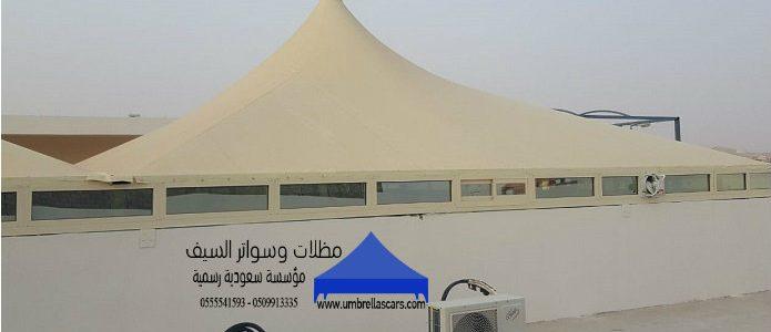 صناعة المظلات في الرياض والدمام وجدة ومدن السعودية
